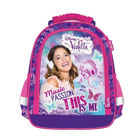 e27fbc23d7f9 Violetta iskolatáska hátizsák ergonómikus | PÓNY JÁTÉK Webáruház