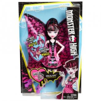 Monster High Draculaura 2 az 1-ben baba