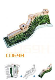 Puzzle - 3D Great Wall - 55 db-os - Cubicfun