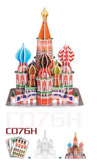 Puzzle - 3D ST. Basils Cathedral - 46 db-os - Cubicfun