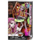 Monster High Marisol Coxi Szörny-csereprogram baba