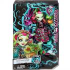 Monster High Venus McFlytrap Virágos parti baba